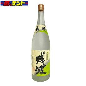 沖縄 比嘉酒造 泡盛 残波 ホワイト 25度 1800ml