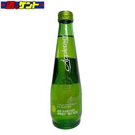 リードオフジャパン アップルタイザー 275ml アップルジュース