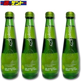 リードオフジャパン アップルタイザー 275ml 4本パック アップルジュース