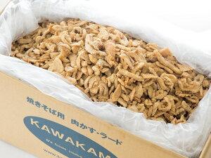 肉かす 10kg 送料無料 業務用 富士宮焼きそば 安い おつまみ ラード 背脂