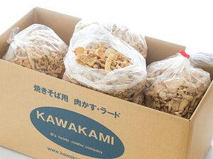 肉かす 1kg×10 送料無料 業務用 富士宮やきそば 安い 無添加 ラード 背脂