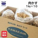 富士宮で20年以上売れ続けている 肉かす 1kg×10 国産 富士宮やきそば お好み焼き ラーメン ラード 業務用 安い 無添…
