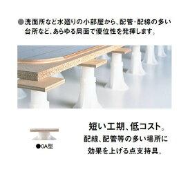 フクビ化学 プラ木レン 0A型 200個入り1箱 PM0A