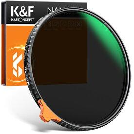 【10%OFFクーポン 5倍ポイント】】K&F Concept 可変式NDフィルター 67mm72mm ND2-ND400 Nano-X II 高解像度 光学ガラス ナノコーティング 減光 薄型 防水防塵 2021進化版