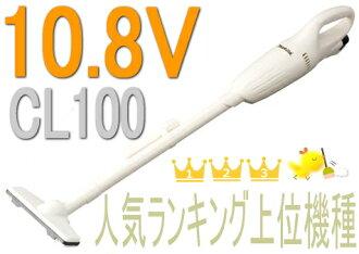 牧田真空吸尘器 10.8 V 牧田充电清洁 CL100DW 无绳吸尘器