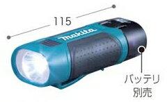 マキタ電動工具 7.2VLEDフラッシュライト(充電式懐中電灯) ML704【バッテリー・充電器は別売】