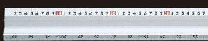 シンワ測定 カット師取手付 60cm 尺/cm 65098 アルミカッター定規