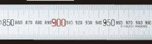 シンワ測定 直尺シルバー 3m 13072【※メーカー直送品のため代金引換便はご利用できません】
