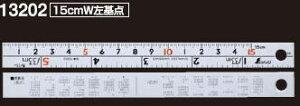 シンワ測定 直尺シルバー 併用目盛 15cm W左基点 13202