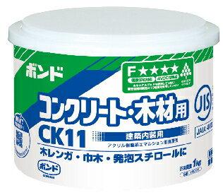 ボンド コンクリート・木材用CK11 #42729(紙容器1kg)【1ケース/6缶入】
