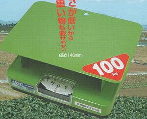シンワ測定 簡易自動秤 ほうさく100kg 70008
