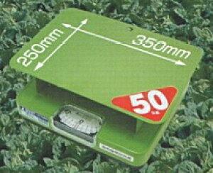 シンワ測定 簡易自動秤 ほうさく50kg 70026