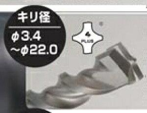 マキタ電動工具 新型超硬ドリル(SDSプラスビット) 径6.0mm×全長160mm(有効長100mm) A-41757