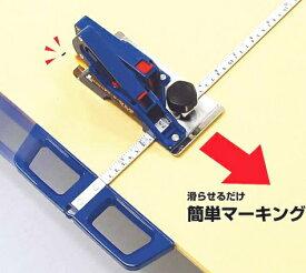 シンワ測定 ビスピッチマーカーマルチ用 替ベルト200・250・300 77324