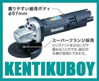 マキタ電動工具100mmディスクグラインダー9539B