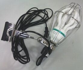 クリップランプ(本体+ランプ付) 蛍光ランプ/インバーター式【40W/110V】 かぼちゃ型ランプ ALEC-40
