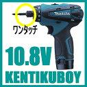 マキタ電動工具 10.8V充電式ドライバードリル DF030DWX(バッテリー2個タイプ)