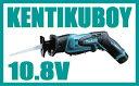 マキタ電動工具 電気のこぎり 10.8V充電式レシプロソー JR101DW(青)/JR101DWG(緑)【バッテリー×1・充電器付】