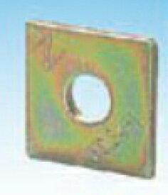 Z角座金 40角(4.5×40×40mm)【1ケース/500枚】