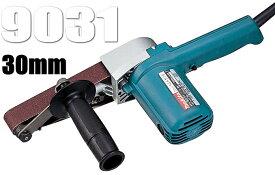 マキタ電動工具 30mmベルトサンダー 9031