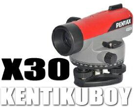PENTAX ペンタックス オートレベル【30倍】 AP-230(球面三脚付)