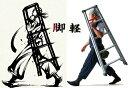 ハセガワ 専用脚立 脚軽【新型】 RZ2.0-21【天板高さ1.99m】