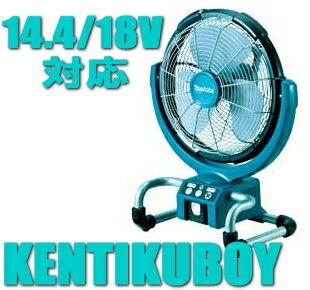 マキタ扇風機 14.4/18V対応充電式産業扇 扇風機 CF300DZ(本体のみ)【バッテリー・充電器は別売】