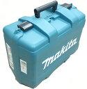マキタ電動工具 PJ180D(ジョイントカッター)用 純正ハードケース 141533-7