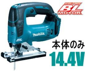 マキタ電動工具 14.4V充電式ジグソー JV142DZK(本体+ケースのみ)【バッテリー・充電器は別売】
