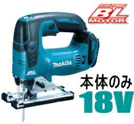 マキタ電動工具 18V充電式ジグソー JV182DZK(本体+ケースのみ)【バッテリー・充電器は別売】