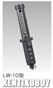 作業服 装備品 Lw 10 ハタヤの通販 価格比較 価格 Com