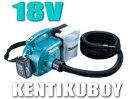マキタ電動工具 18V充電式小型集じん機【粉じん専用/3L】 VC350DRF