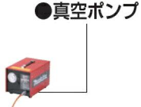 マキタ電動工具 DM122・DM172用 真空ポンプ A-57124