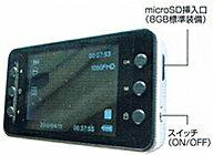 ドライブレコーダー(車専用)FULL HD ADR-500