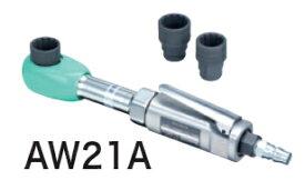 マキタ電動工具 (常圧)エアレンチ AW21A