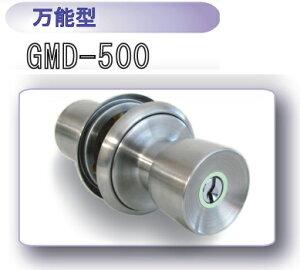大黒製作所(AGENT) 万能型取替握玉 インテグラルロック GMD-500(ディンプルキー5本・蓄光シール付)
