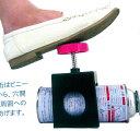 KAMADA スプレー缶専用穴あけ器 フンデヌーク