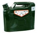 小林物産 業務用ガソリン携行缶【10L】 KS-10Z