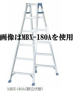 ピカ はしご兼用脚立 MCX-60【天板高さ0.51m】【拡販価格】【※2台ごとに送料630円かかります】