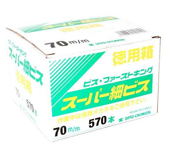 SC スーパー細ビス・スリムビス(徳用箱) 【1ケース/6個入】 サイズ各種【※2ケースごとに送料630円かかります】