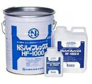 SC モルタル接着増強剤 NSハイフレックス HF-1000【4kg缶×6個入】【※メーカー取寄せ品/直送】