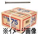 SC 丸釘(JIS品) N125 #7×125mm【25kg箱】
