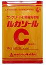 SC コンクリート打継目処理剤(表面凝結遅延剤) ルガゾールC 18kg缶