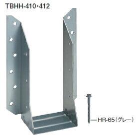カネシン 2×4用 ビスどめヘビーハンガー TBHH-410・412【1個】