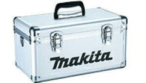 マキタ電動工具 真空ポンプ用アルミケース A-59754