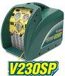 アサダフロン回収装置(フルオロカーボン回収機)エコセーバーV230SPES300