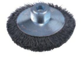 マキタ電動工具 ベベルワイヤブラシ 外径85mm ネジ径M10×1.5mm A-57087