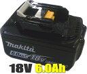 マキタ電動工具 18Vスライド式バッテリー【高容量6.0Ah】 BL1860B(残量表示機能付)A-60464×5個【お買い得5個セッ…
