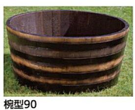 ハセガワ ウイスキー樽プランター GB-9545(95φ×高さ45mm)【※メーカー直送品のため代金引換便はご利用になれません】【※運賃都度お見積り/個人様宅への配送はできません】