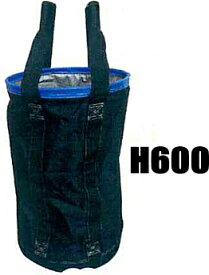 Nバッグ 荷揚げバケツ 強堅底(鉄板底)【350φ×高さ600mm/100kg荷重】 ブルー KM-NB02